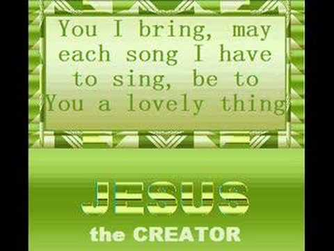 彼の時代にキリスト教の歌