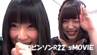 背中師匠こと松井咲子が野中美郷の美ボディグラビアに拗ねまくり(笑) AK...