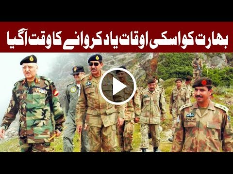 RWP Corps Commander visits areas affected by Indian firing on LoC - Headlines 12:00 PM - 15 Sep 2017
