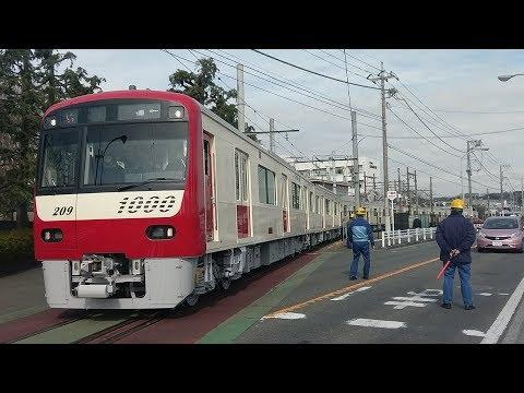 1209編成 J-TREC出場発車