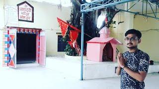 Asha devi Temple Hoshiarpur  - आशा देवी मंदिर होशियारपुर 2018 ! By Discover with Shubam