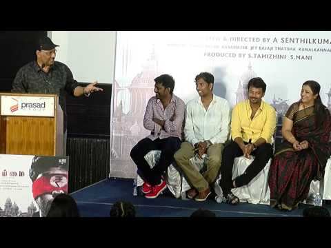 My Duty Is to bring Politics In Movies - Director Pa. Ranjith Of Kabali - Must Watch