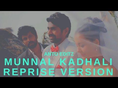 Munnal Kadhali Reprise Version | Miruthan | Jayam Ravi, Lakshmi Menon | D. Imman