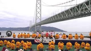 8月31日~9月2日に兵庫県神戸市で開催の第19回神戸よさこいまつり本祭2...
