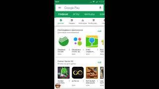 БЕСКОНЕЧНЫЙ промокод в google play!