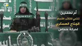 ريم صالح الرياشي الاستشهادية القسامية الاولى في غزة