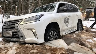 LEXUS LX 570 на OFF-road (РАУНД 2) + ГЕЛИК G500 + ARTIC TRUCK + JEEP RUBICON