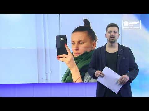 Новости Кирова выпуск 11.02.2020