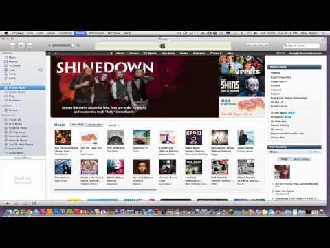 How To Authorize Your Computer In ITunes - ITunes Tutorial