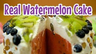 Real Watermelon Cake ~ スイカ ケーキ