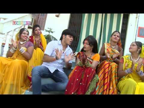 Kekra Khatir Naa - Chath geet - Arvind Akela