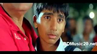 New Bangla Movie