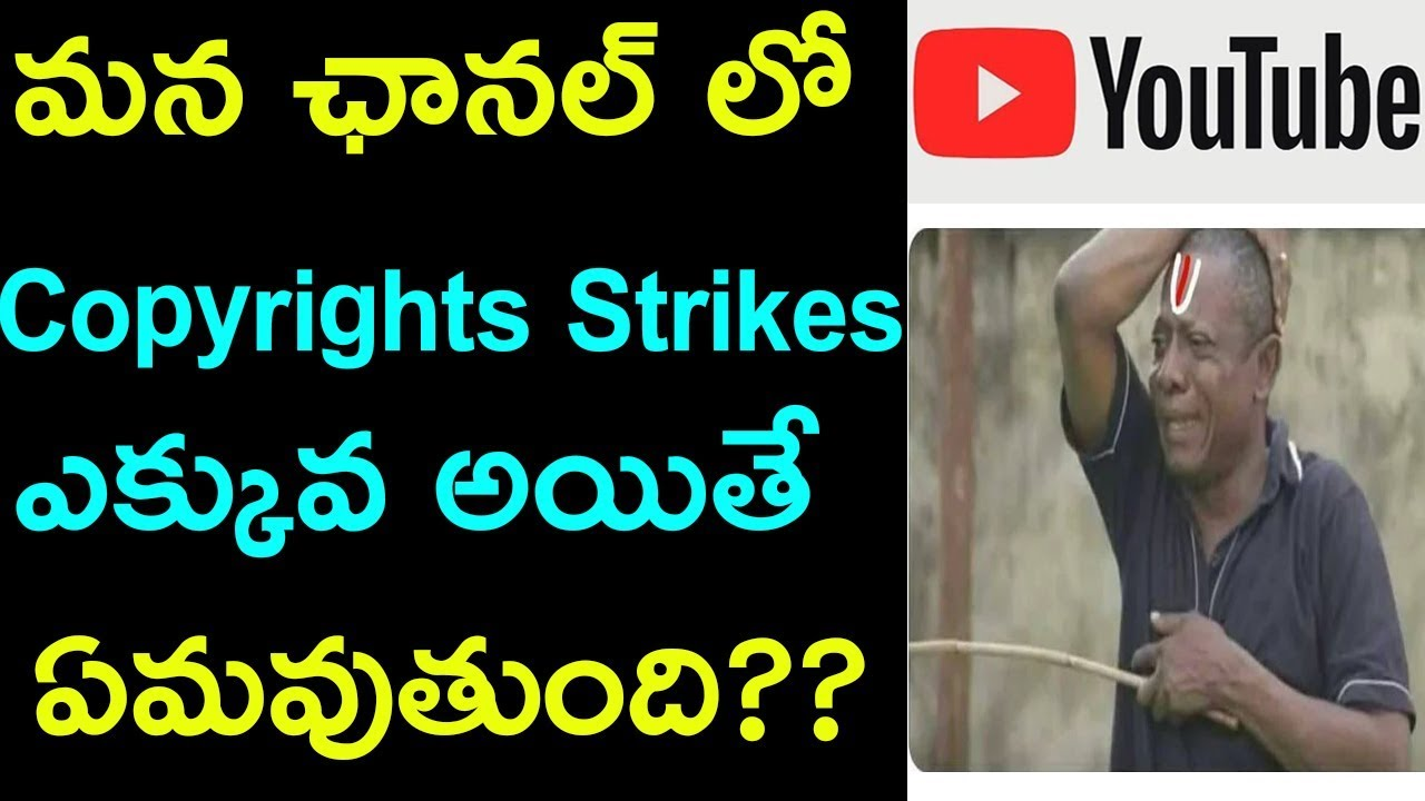 #youtube #copyright |  What happend if we got 3 or more copyrights on YouTube | In Telugu