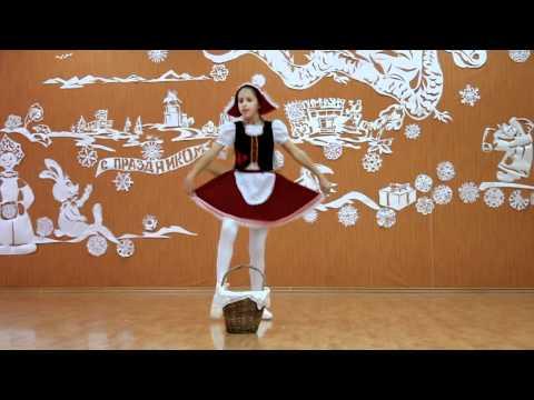 видео: Танец красной шапочки. Гимназия 38. Новый год