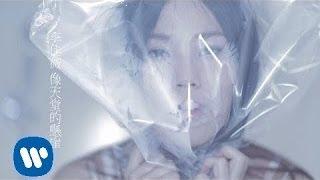 Repeat youtube video 李佳薇 Jess Lee 『像天堂的懸崖』窒愛版 Teaser