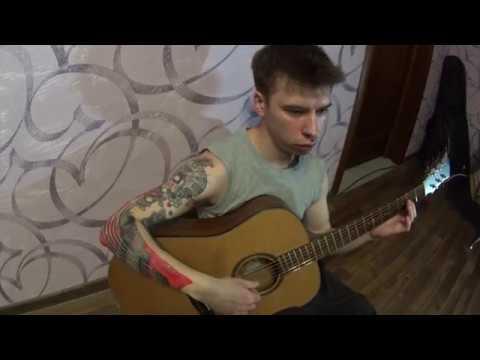 Ennio Morricone - Chi Mai (Guitar cover) (ost professional)