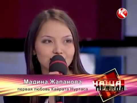 Смотреть невеста турецкий сериал на русском бесплатно