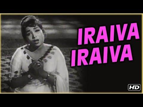 Iraiva Iraiva Full Song | கருப்பு பணம் | Karuppu Panam Tamil Movie Songs | S. Janaki Hits