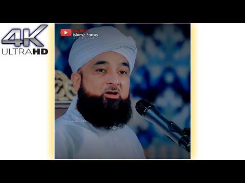 🥰 Hazrat Umar