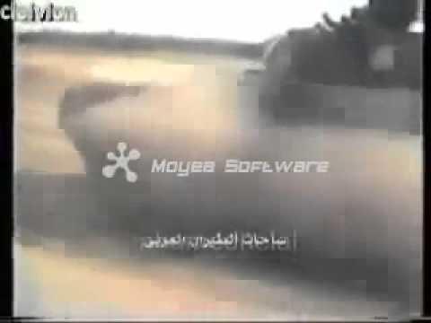 Al khalid tank terror in the desert