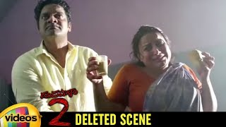 Pooja Gandhi DELETED Scene   Dandupalyam 2 Movie Deleted Scenes   Sanjjana   Mango Videos