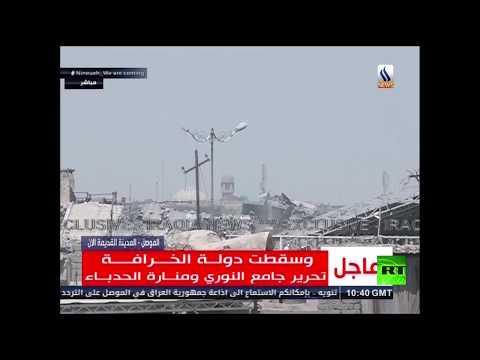 عاجل.. فيديو مباشر.. شاهد انهيار لتنظيم داعش في الموصل ولقطات اللحظات الأولى لدخول القوات العراقية