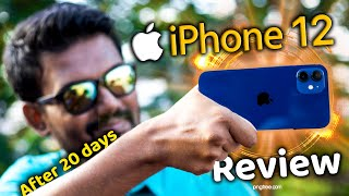 🍎iPhone 12 வாங்குறதுக்கு முன்னாடி இதை பாருங்க! | iPhone 12 Detailed Review | Pros & Cons in Tamil