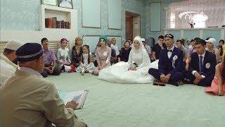 Современная казахская свадьба