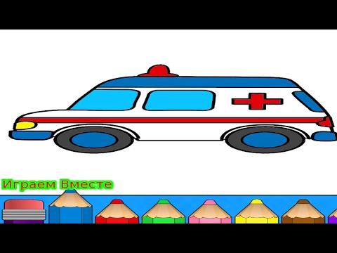 Мультики про Машинки Раскраска для Малышей - YouTube
