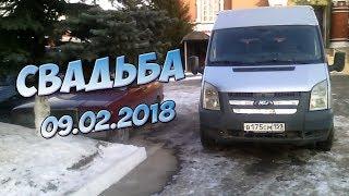 Заказ автобуса на свадьбу Пермь.