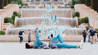 [KPOP IN PUBLIC] | BTS (방탄소년단) - I'm Fine Dance Cover [Misang] (One Shot ver.)