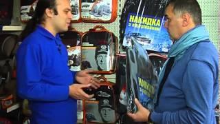 видео Какие чехлы для сидений автомобиля выбрать