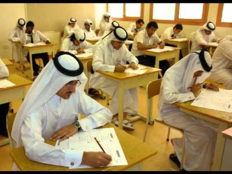 High School in Qatar (Arabian Gulf)