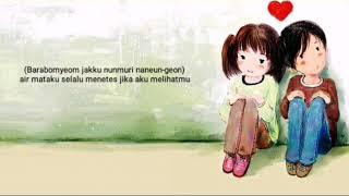 Lirik lagu I miss you-soyou dan terjemahan