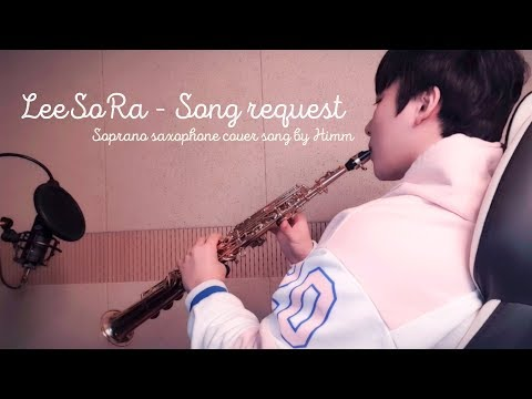 Lee Sora (李素羅/이소라) - Song Request (申請曲/신청곡) (Feat. SUGA Of BTS) [Soprano Saxophone Cover]