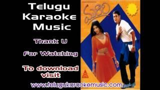 Telugu Karaoke_Alanaati Raamachandrudi_Murari