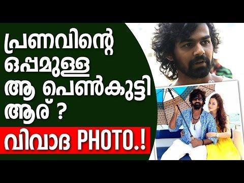 pranav mohanlal official facebook