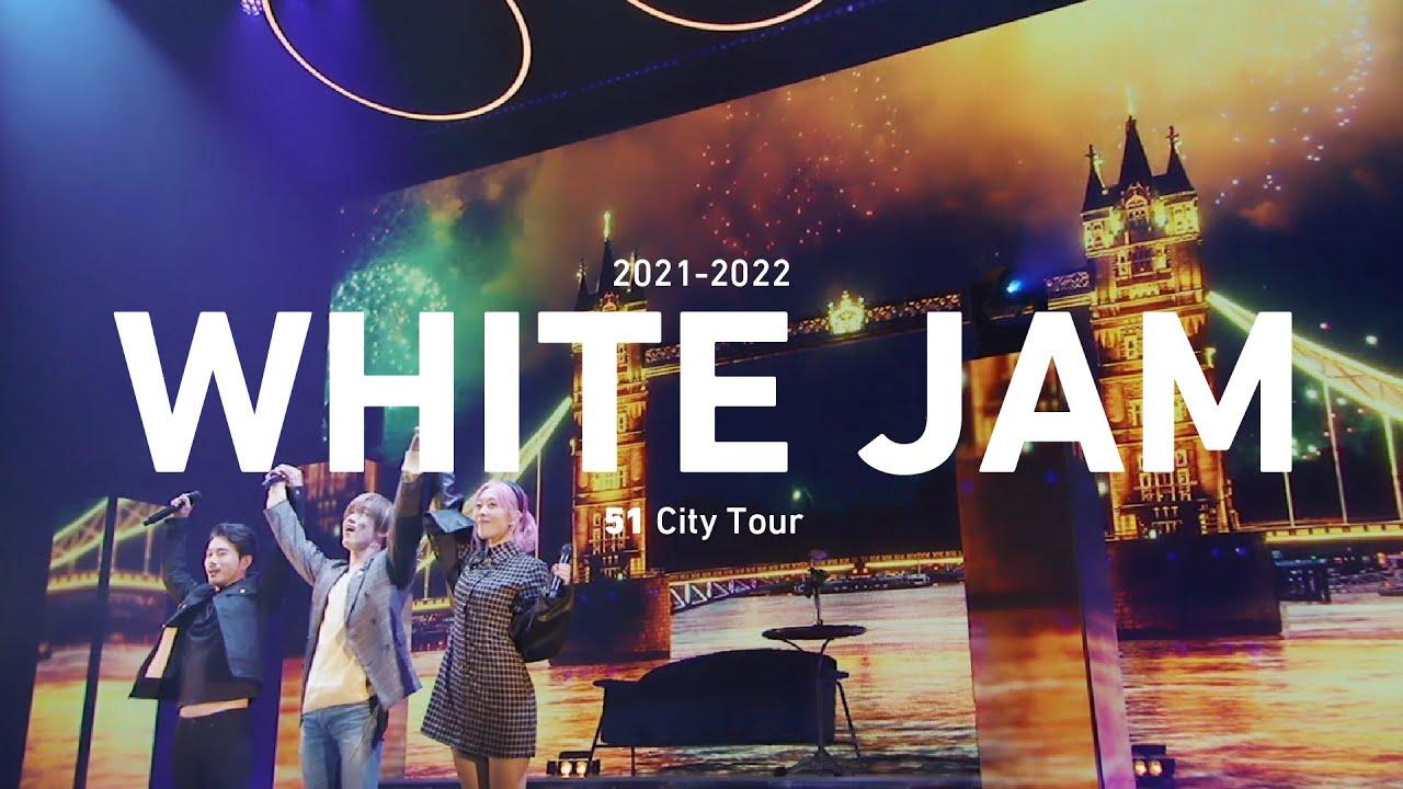 WHITE JAM 51ヶ所ツアー・開催決定!! (Tour Trailer)