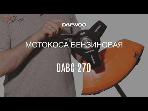 Бензотриммер Daewoo DABC 270