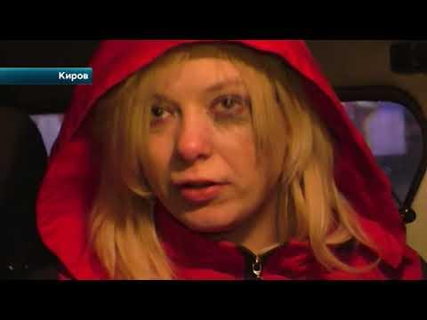 В Кирове задержали «Красную шапочку» с кучей презервативов в сумочке