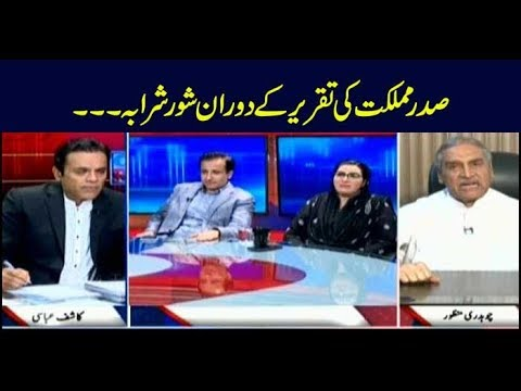 Off The Record | Kashif Abbasi | ARYNews | 12 Septemder 2019