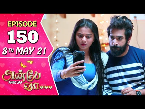 Anbe Vaa Serial | Episode 150 | 8th May 2021 | Virat | Delna Davis | Saregama TV Shows Tamil