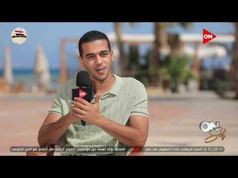 أون سيت - الفنان إبراهيم النجاري: الفترة الجاية هشتغل على التمثيل  - نشر قبل 13 ساعة