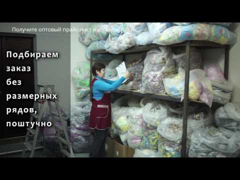 Детский трикотаж и одежда оптом: Trikotag100.ru