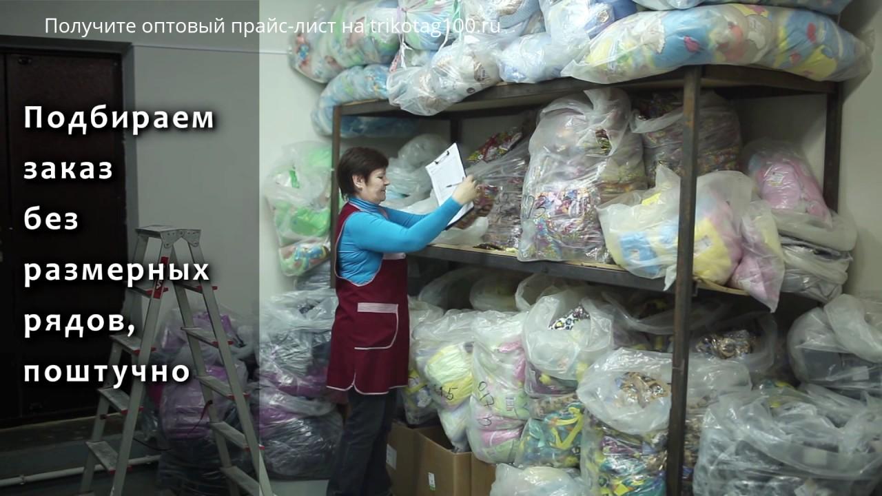 Если вы хотите купить овощи и фрукты оптом, посетите наш центр, который находится в г. Москва. У нас представлен широчайший ассортимент продукции. Продажа осуществляется в часы работы центра. При необходимости можно заказать доставку. Почему именно «фуд сити»?. Крупный и мелкий.