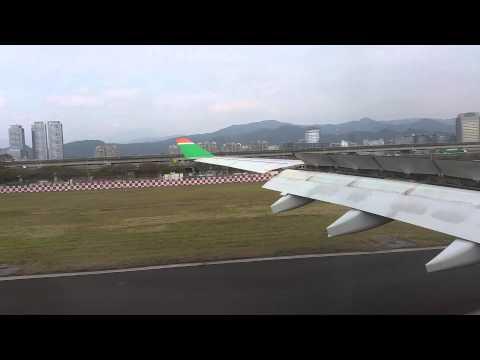 EVA Air A330 landing at Songshan Airport