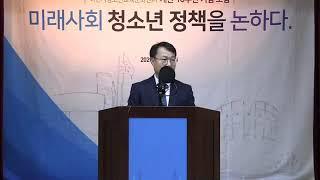 아산시청소년교육문화센터10주년기념행사