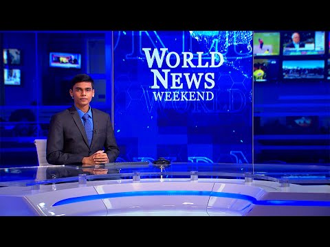 Ada Derana World News Weekend | 06th September 2020