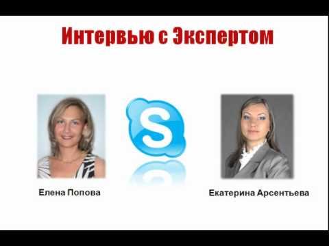 ✪ Разговор с экспертом - электронные деньги и закон ✪