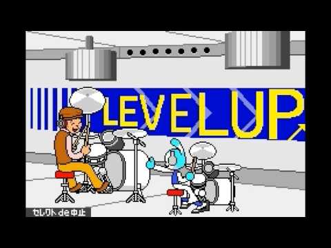 Rhythm Tengoku (GBA), All Drum Lessons